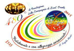 logo 480th
